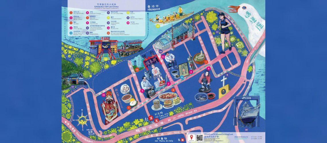 Ap Lei Chau Map